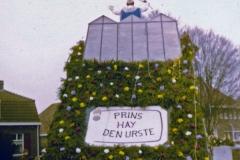 1980 Prins Hay dn Urste 1