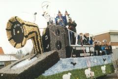 1999 - Prins Ger den Derde